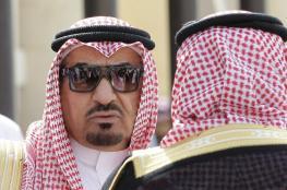 السعودية تدين التصعيد الاسرائيلي الخطير بحق الفلسطينيين