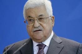 الرئيس عباس: الخطأ الذي ارتكبناه عام 1948 لن يتكرر