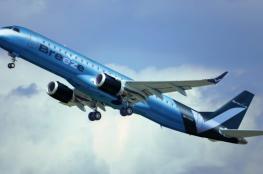 """إطلاق """"شركة الخطوط الجوية الأكثر لطافة بالعالم"""""""