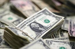 الدولار يهوي الى أقل سعر له منذ 5 أشهر