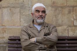 محكمة الاحتلال تنظر اليوم باستئناف الشيخ رائد صلاح