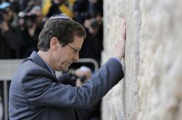 المعارضة الاسرائيلية : نحن نتجه نحو الفاشية