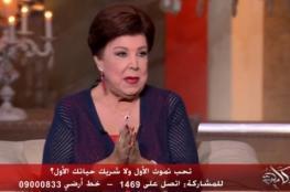 ممثلة مصرية : موت الرجل قبل زوجته مفيد للأسرة