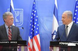 """بولتون من القدس : لا موعد محدد لاعلان صفقة """"القرن """""""