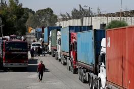 """انخفاض واردات """"اسرائيل """" من السلع في السوق االفلسطيني"""