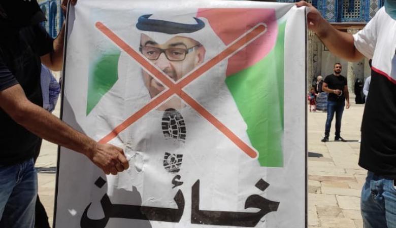 """""""الوطني"""": القضية الفلسطينية لا تخضع لمبدأ المقايضات والصفقات التي عكسها اتفاق الإمارات"""