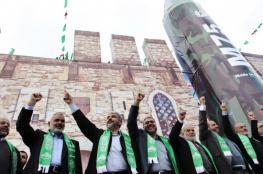 مشعل يعلن بنود وثيقة حماس الجديدة