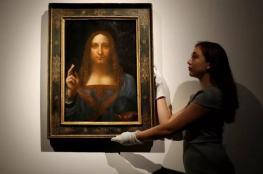"""بيع لوحة فنية"""" ليوناردو دا فينشي """"بسعر غير مسبوق"""