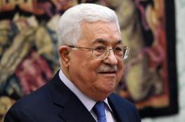 الرئيس : هذا الجيل من الفلسطينيين أثبنت بأنه قادر على التميز في كافة المجالات