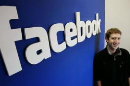 """""""فيسبوك"""" يمنع استخدام بياناته لإنتاج أدوات للمراقبة والتتبع"""