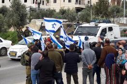 مستوطنون يقتحمون بلدة تقوع شرق بيت لحم
