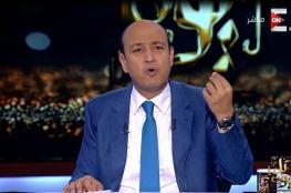 """عمرو أديب : اسرائيل مرتعبة بعد ان اسقطت سوريا طائرتها المقاتلة """"فيديو """""""