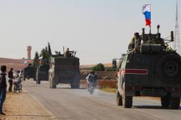 موسكو تعلن انتهاء انسحاب الجماعات الكردية شمال سوريا