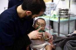 النظام السوري يقصف الغوطة الشرقية بغاز الكلور المحرم دولياًَ
