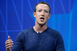 فيسبوك يتعهد بمواصلة حربه ضد المعلومات المضللة