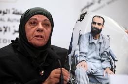 الاحتلال يقتحم منزل ام سامر العيساوي ويأخذ قياساته