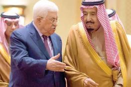 الرئيس يدين الهجوم الذي استهدف السعودية