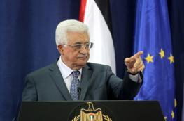 الرئيس يطالب الامم المتحدة بحماية الشعب الفلسطيني