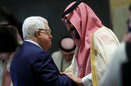 الرئيس عباس يجتمع بولي العهد السعودي في الرياض