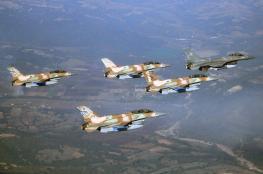 الجيش السوري يؤكد اسقاط مقاتلة اسرائيلية اخترقت الحدود