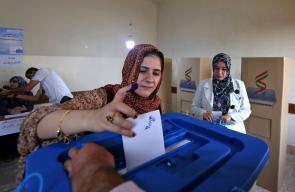 إقليم كردستان يجري استفتاء حول الاستقلال عن العراق اليوم الاثنين