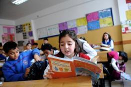 لأول مرة ...مدرسة فلسطينة باللغة التركية