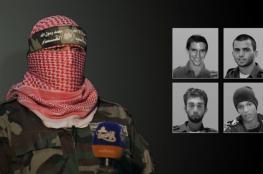 مكتب نتنياهو : حماس رفضت اقتراحين لعقد صفقة مبادلة اسرى
