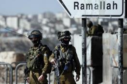 تخوفات من اقتحام الاحتلال لمدينة رام الله مجدداً