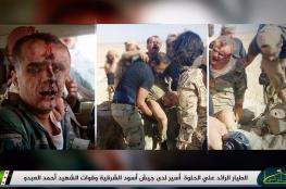 المعارضة السورية تسقط طائرة للنظام وتأسر الطيار قرب الحدود الاردنية