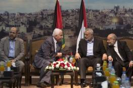 """مصادر : حماس تبحث حل اللجنة الإدارية بغزة قبل وصول وفد """"فتح"""""""