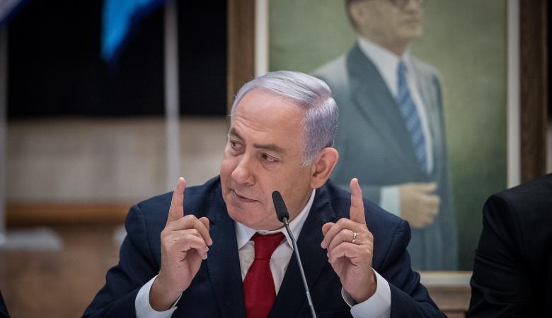 اسرائيل تحدد موعداً لعقد جلسة استماع لنتنياهو بخصوص ملفات الفساد