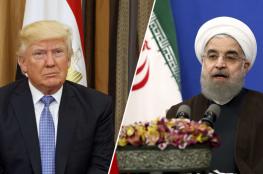 روحاني : ايران لن تخضع لتهديدات ترامب