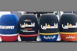 فتح تدين قرار الاحتلال تمديد حظر عمل تلفزيون فلسطين في القدس المحتلة