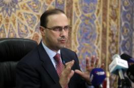 الأردن يستنكر العملية الإرهابية في سيناء