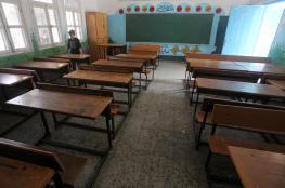 اتحاد المعلمين ينفي دعوات الاضراب ويؤكد ان الرواتب ستصرف خلال اليومين القادمين