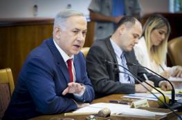 نتنياهو يصف مؤتمر باريس للسلام بالعبثي