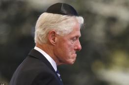 بيل كلينتون : الفلسطينيون ضعفاء امام اسرائيل