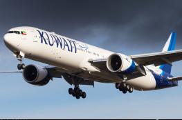 الكويت تحظر سفر الاسرائيليين على متن طائراتها.. ومحكمة ألمانية تؤيد القرار