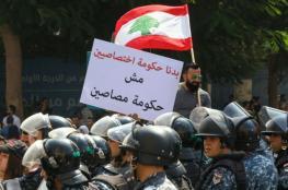 وكالة : الدول الخليجية رفضت مساعدة لبنان للخروج من أزمتها