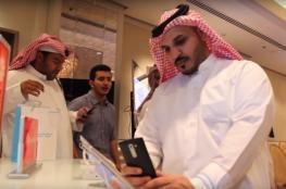 """السعودية تطور تطبيقا بديلاً لـ""""واتساب"""""""
