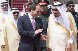 السعودية : علاقاتنا مع مصر تاريخية وسنواصل دعمها بكل الطرق