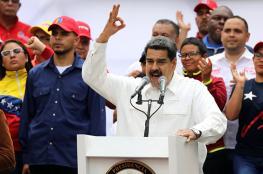 كاراكاس تعتبر العقوبات التي فرضتها كندا على المسؤولين الفنزويليين غير قانونية