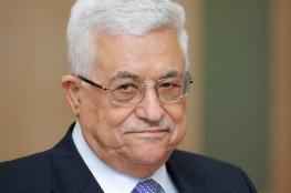 الرئيس يبدأ غداً زيارة رسمية إلى لبنان