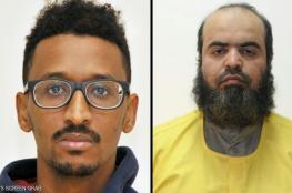 السعودية تعلن عن ضبط خلية كبيرة لداعش و أسلحة وأموال طائلة