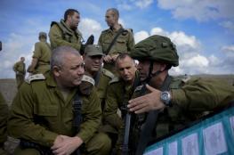رئيس هيئة الاركان في جيش الاحتلال : مستعدون لأي تطور يأتي من القطاع
