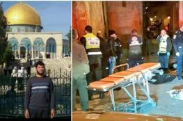 شهود عيان : مطر قتل بدم بارد اثناء توجهه للصلاة في الأقصى