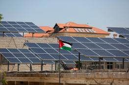 بدء مشروع ربط 500 مدرسة بالطاقة الشمسية