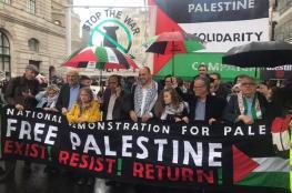 الالاف يشاركون في مسيرة بلندن دعماً لفلسطين