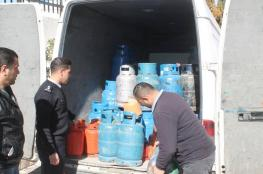 الدفاع المدني والوقائي يضبطان مركبة غير مخصصة لنقل الغاز في بيت لحم