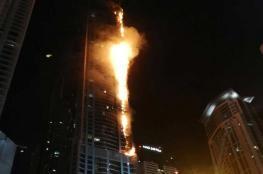 بالصور: السيطرة على حريق في برج بدبي ولا ضحايا